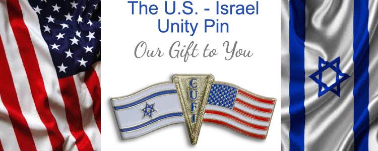 FREE US-Israel Unity Pin...
