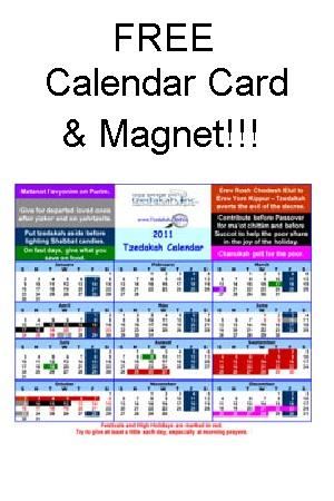 FREE Tzedakah Calendar Card an...